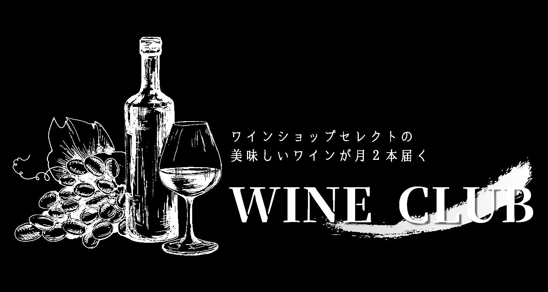 ピンク、カクテルバー、ロゴのコピー (4)